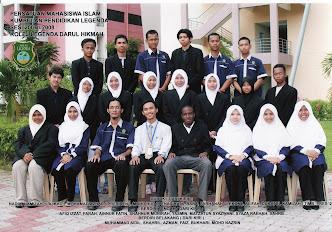 Persatuan Mahasiswa Islam Kolej Legenda Sesi 2007/2008