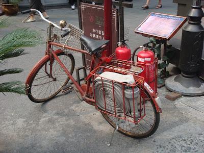 Chinese fireman vehicle