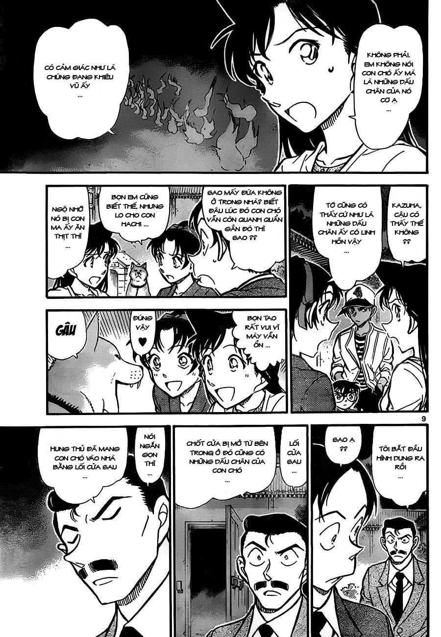 Conan-Thám Tử Lừng Danh trang 9