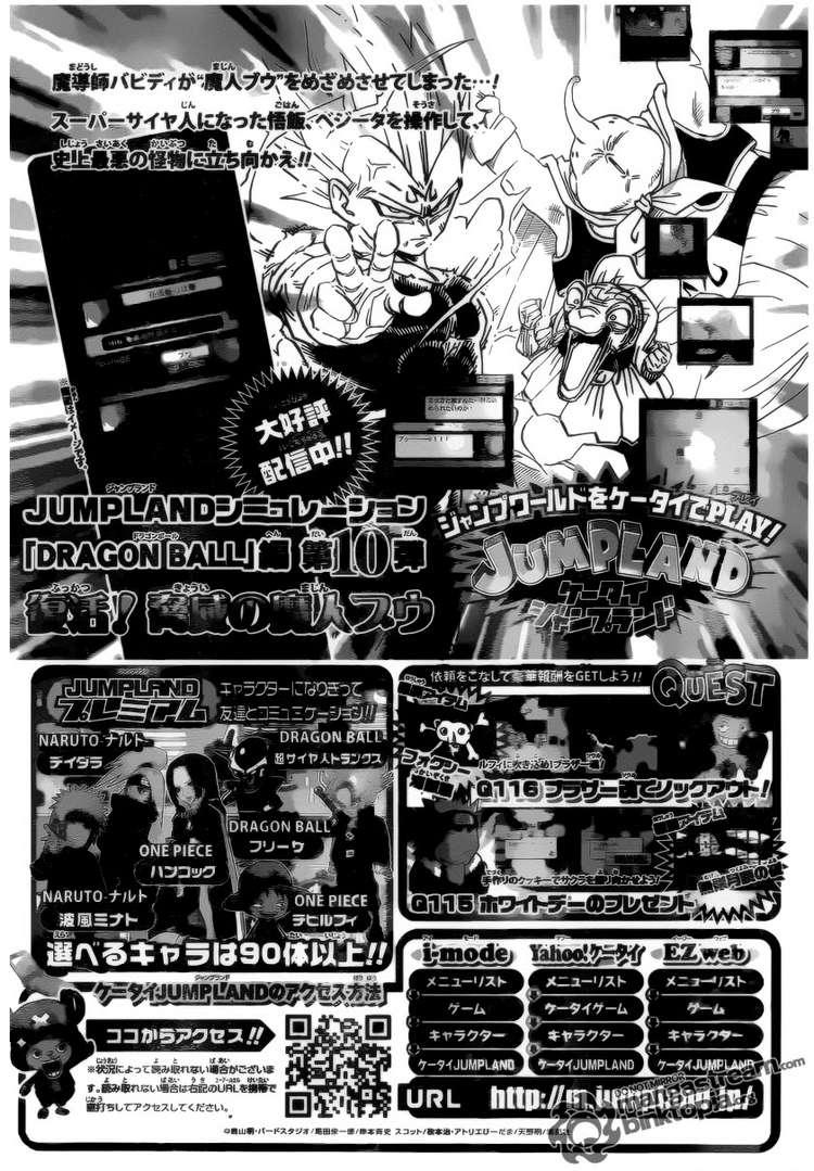 Naruto - Chapter 534 - Pic 18