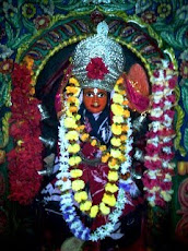 MAA SAMLEI BALANGIR