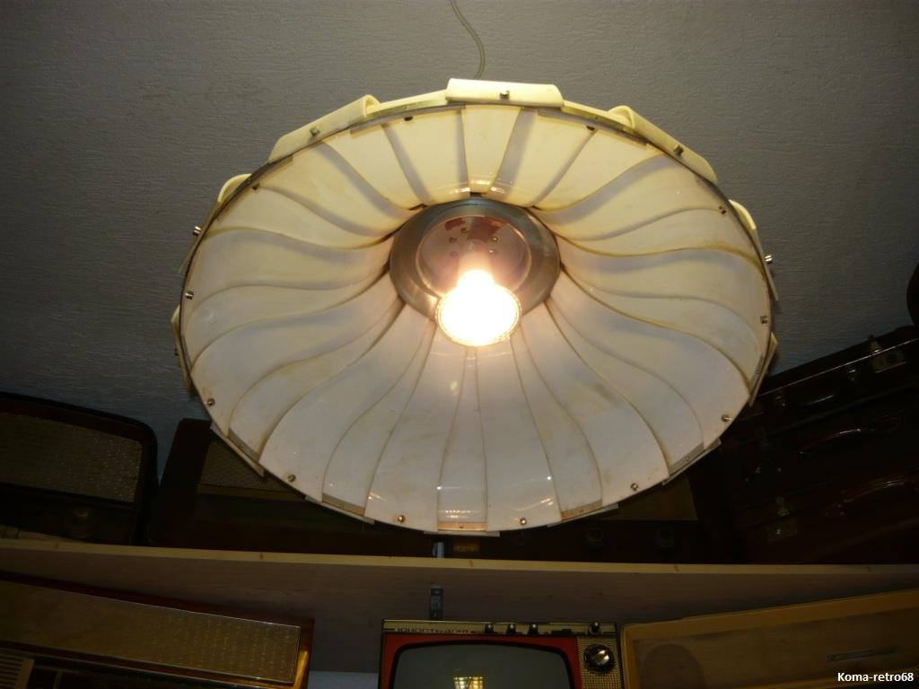 """Retro 68: """" UFO """" lámpa....."""