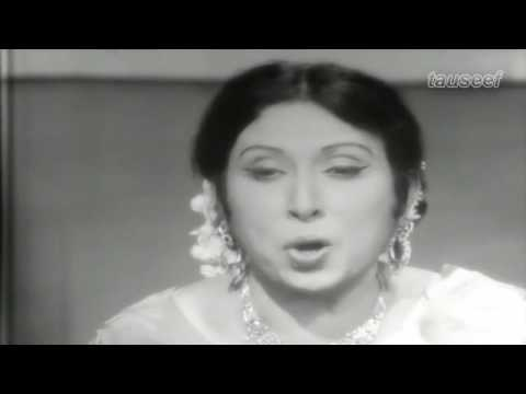 the best artis collection pakistan female ghazal singer