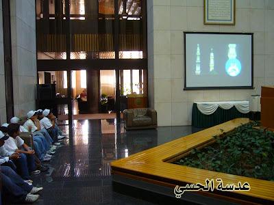 Kilang+Al Quran+%2812%29 Kilang Al Quran Dan Bagaimana Al Quran Dibuat?