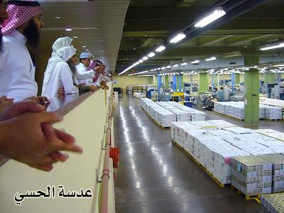 Kilang+Al Quran+%2821%29 Kilang Al Quran Dan Bagaimana Al Quran Dibuat?