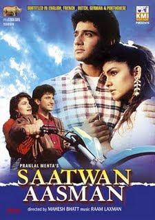 Saatwaan Asmaan (1992) SL YT - Vivek Mushran, Pooja Bhatt, Avtar Gill
