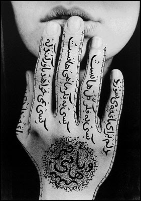 Women of Allah - Shirin Neshat