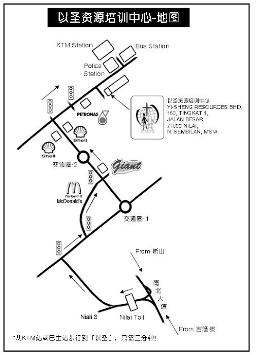 Map to YiSheng