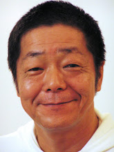 <b>Jei Nakazono Sensei 6th dan Aikido</b>