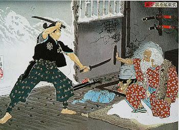 Sasaki Kojuro  atacks Musashi from an ancient Print
