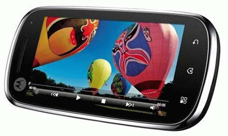 Motorola Glam XT800 User Manual and Price in India