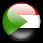 مدونه مهداه من السودان لكل أطفال العالم