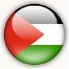 مــــــدونــــــــــات  فلسطينية
