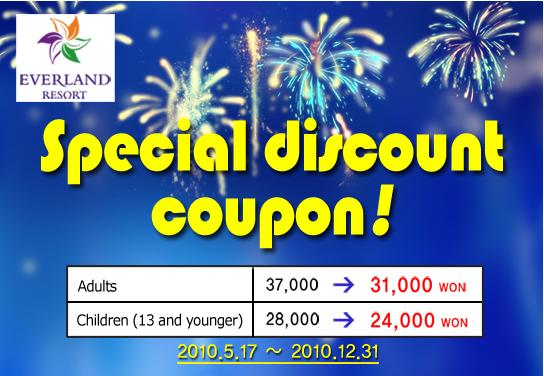 South dakota tourism discount coupons