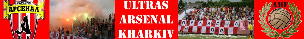 Ultras Arsenal Kharkiv