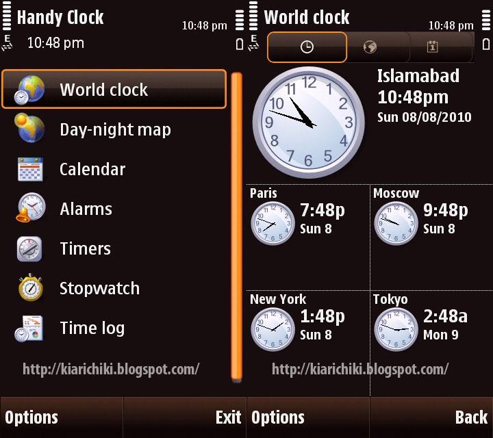 برنامج ساعات العالم بميزات رائعة