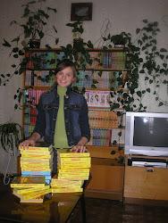 В дар библиотеке