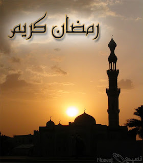 http://3.bp.blogspot.com/_7KeSvqrf_Ak/SJhYxCRoA2I/AAAAAAAAADM/y1uakqfe4AY/s320/RamaDaN%2B(40).jpg