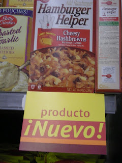 Hamburger helper in La Ceiba