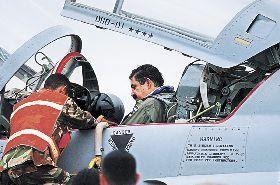 Honduran president in F-5