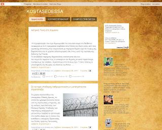 Γεια σας σας ενημερώνουμε για την δημιουργία του νέου blog για ενημέρωση και χαβαλέ