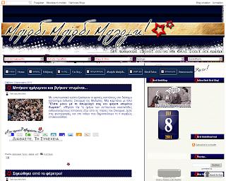 Το blog μας δεν είναι άλλο απο το Birdi Birdi Blog!Ένα blog...καθαρά αποκλειστικά και μόνο..γενικού ενδιαφέροντος!Μπορείτε να βρείτε καθέ είδους