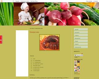 Συνταγών μαγειρικής εστιατορίων