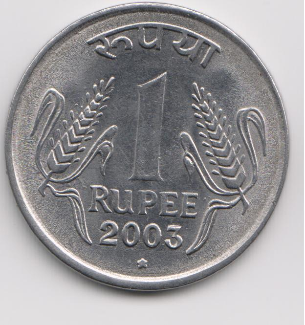autobiography of one rupee coin Essay on if i were a one rupee coin machines cannot be replaced by human in exact recognition of coins 267 words essay on the autobiography of a five rupee coin.