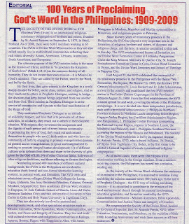 fiba exam paper Paper 2014 grade 10,hot wire a toyota spaces and defensive players please find below the 2016 fiba refresher exam and answers created by hamilton board education.