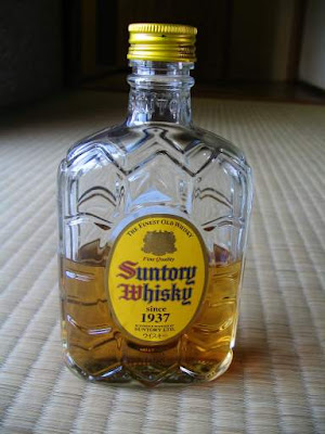 suntoryyellowlabel.jpg