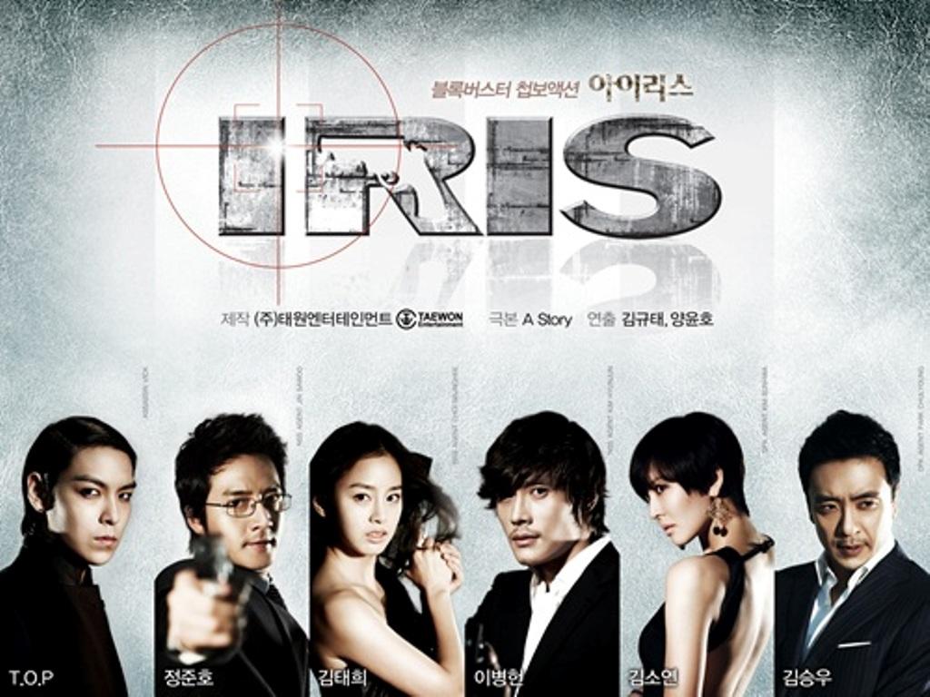 [Drama] Iris <3 Iris