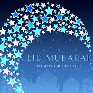 Eid Cards, Eid Mubarak cards
