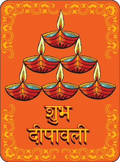 diwali-day-card