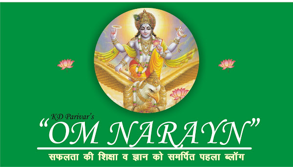KD Parivar's OM NARAYAN