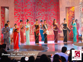 Derana Veet Miss Sri Lanka for Miss World 2009 - Gamya Prasadini takes the crown - sandeshaya sri lankan