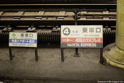 Narita Airport Train