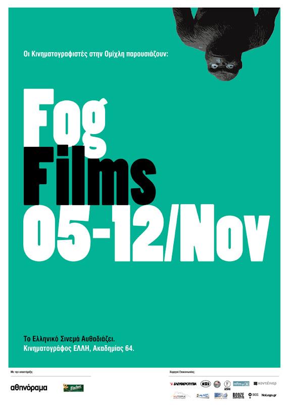Fog Films, Poster