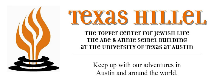 Texas Hillel - The Topfer Center for Jewish Life at the Abe and Annie Seibel Building