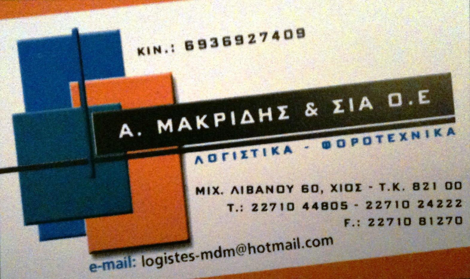 http://3.bp.blogspot.com/_7VAUxcsiXAY/S9s5_IX9H4I/AAAAAAAAAbk/BeC4HtOP2U8/s1600/IMG_0449.JPG