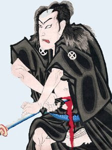 affiche seppuku