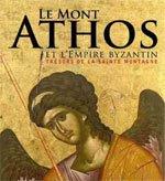 affiche ATHOS