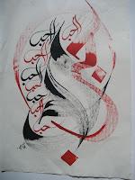 calligraphie touareg