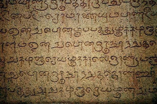 tamil language Best answer: vanakkam most of the indian languages have got no literal translation of the word hello and surprisingly most of us say namaskaram the way its told .