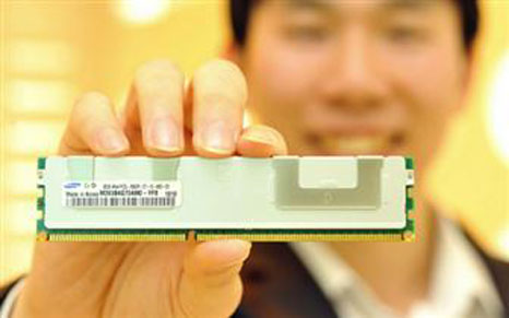 Samsung has begun sending samples 32 GB of DRAM memory for the server