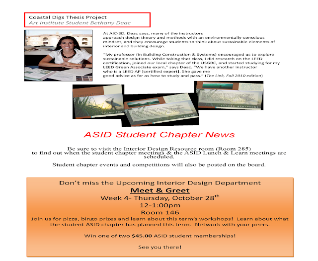 Aicasd interior design interior design newsletter fall 2010 for Interior design email