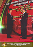 ANUGERAH PERKHIDMATAN CEMERLANG  JPM