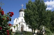 Monasterio Ortodoxo de Santa Isabel