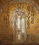 Regla de Oración de San Juan Crisóstomo