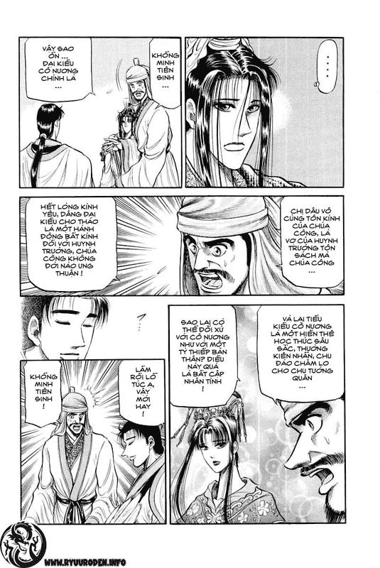Chú bé rồng-Ryuuroden chap 34 Trang 4 - Mangak.info