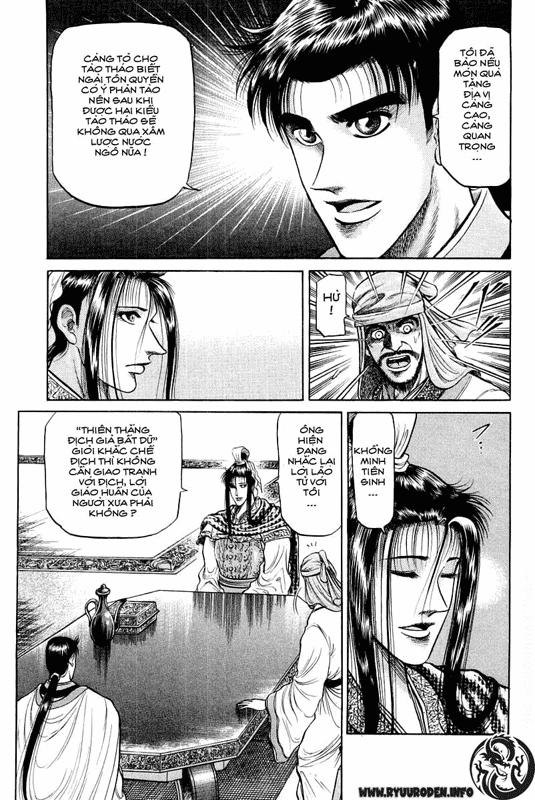Chú bé rồng-Ryuuroden chap 34 Trang 5 - Mangak.info